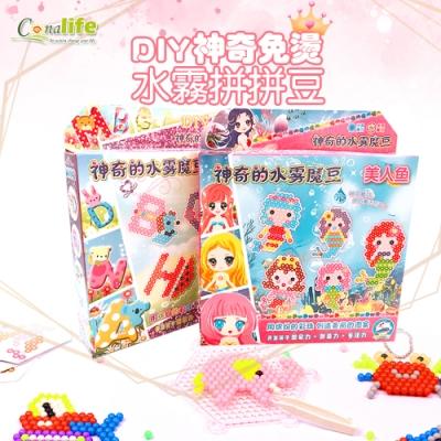 Conalife 創意DIY免熨燙水霧拼拼豆(3組)