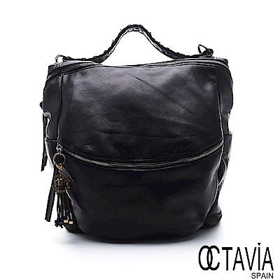 OCTAVIA 8 真皮 - 夢的追隨者 牛皮編織設計大開口口袋中性後背包 - 堅持黑