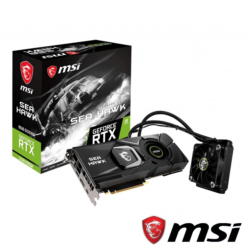 MSI微星 GeForce RTX 2080 SUPER SEA HAWK X 顯示卡