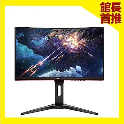 AOC 24型 曲面電競螢幕 C24G1