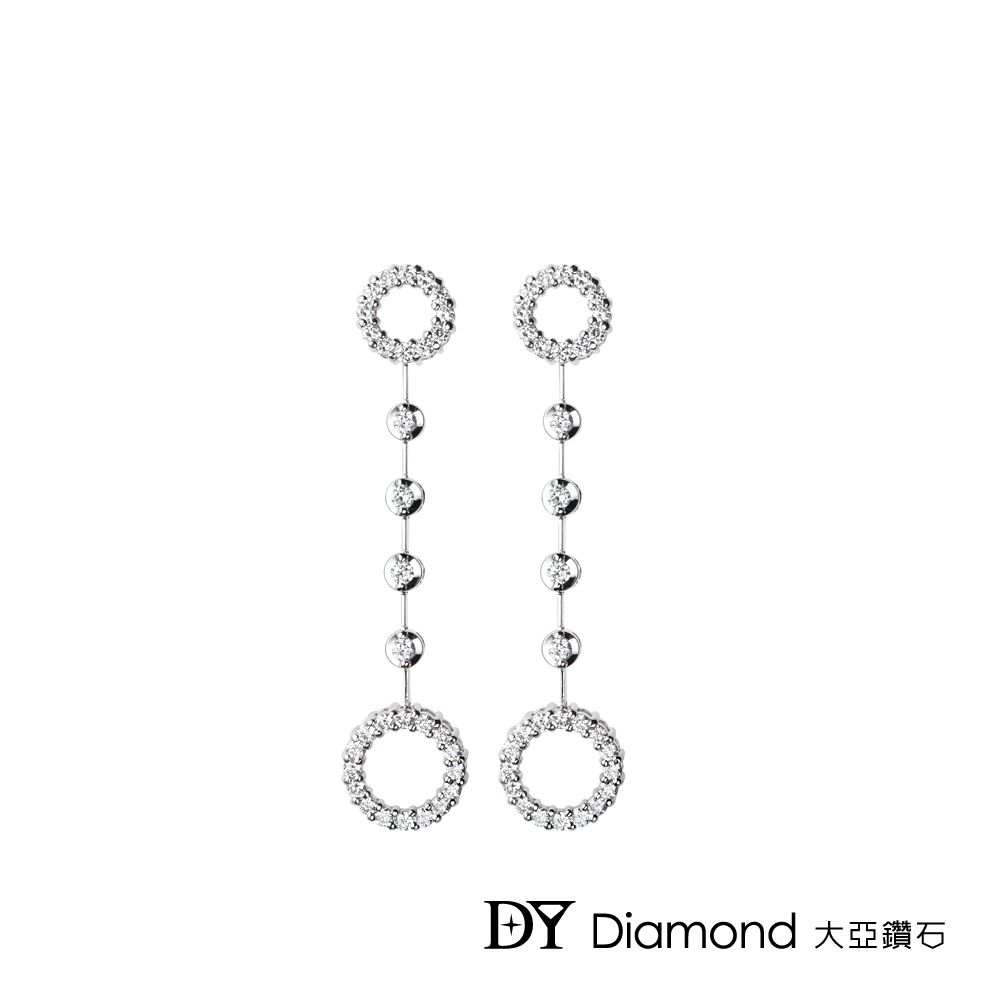 DY Diamond 大亞鑽石 18K金 華麗垂吊式鑽石耳環