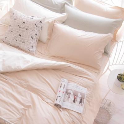 OLIVIA  TWINS 米X米白  標準雙人床包被套四件組 MOC莫代爾棉 台灣製