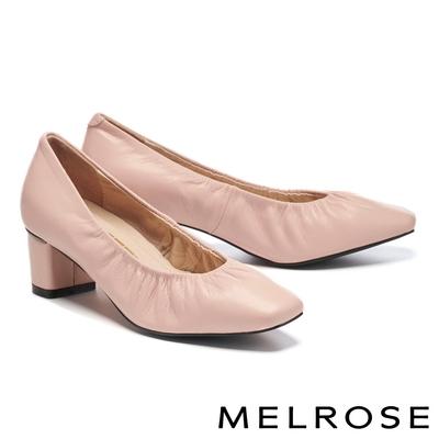 高跟鞋 MELROSE 極簡氣質純色抓皺全真皮方頭高跟鞋-粉