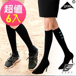 GIAT 360D萊卡機能中統壓力襪(6雙組)