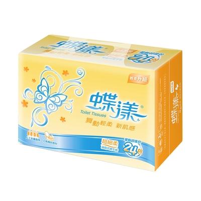 蝶漾 超輕柔抽取式衛生紙 100抽x24包x3串