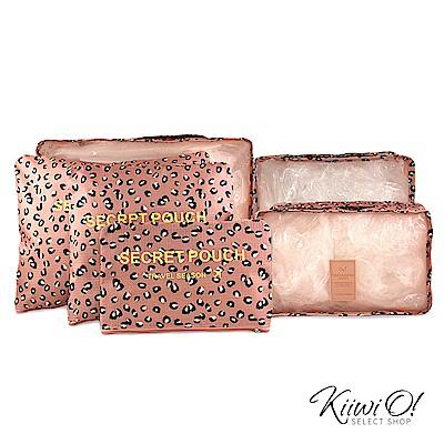 [絕版暢貨] Kiiwi O! 環遊世界系列收納袋 ARON 粉色豹紋