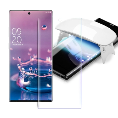 NISDA For 三星 Note 10 滴膠版3D玻璃保護貼 (附UV固化燈)