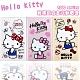 【Hello Kitty】5200 series 超薄型行動電源 BSMI認證 台灣製造 product thumbnail 1