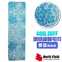 美國 North Field COOL BUFF 降溫速乾吸濕排汗涼感運動毛巾_水藍花朵