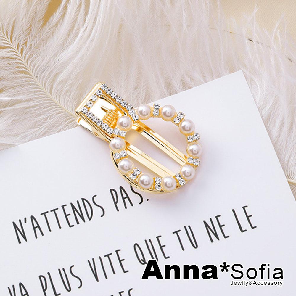 AnnaSofia 交錯點珠鑽 純手工小髮夾邊夾(圓夾金系)