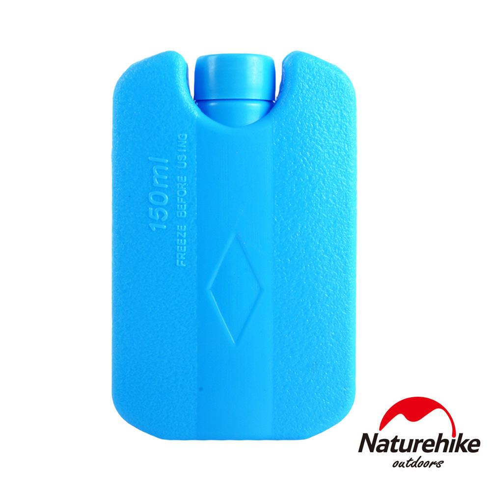 Naturehike 亮彩迷你環保冰盒冰磚 3入組 藍色-急