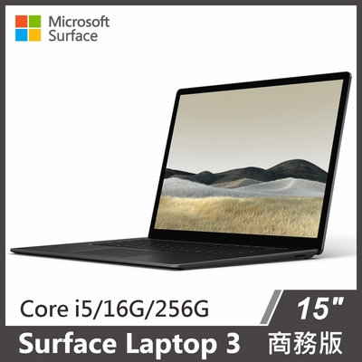 ★現折萬元★Surface Laptop 3 商務版 15吋 i5/16G/256G 二色可選