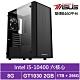 華碩B460平台[赤月軍師]i5六核GT1030獨顯電玩機 product thumbnail 1
