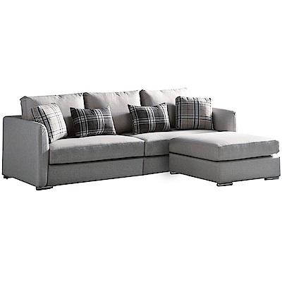 品家居 米提瑟現代灰緹花布L型沙發組合(四人座+椅凳)-240x164x86cm免組