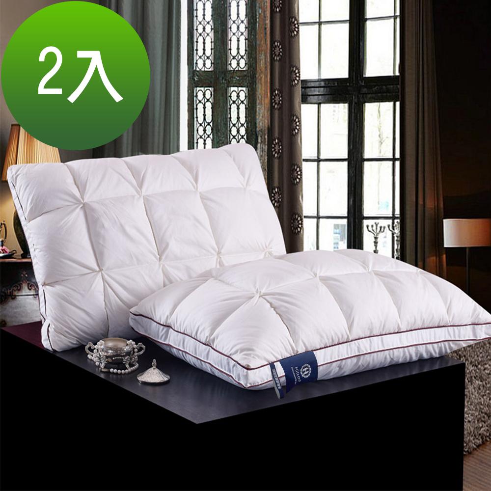 Hilton 希爾頓 五星級御用 白鵝羽毛輕柔立體枕2入 @ Y!購物