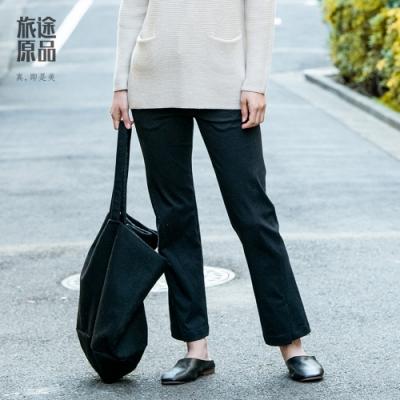 旅途原品_自在_棉質修身顯瘦百搭煙管褲- 黑色