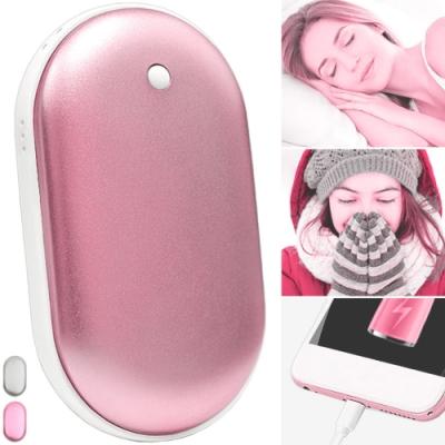 雙面發熱暖手寶 (兩用USB充電寶/加熱二合一行動電源/熱敷懷爐電暖器/隨身防寒保暖暖包/取暖器電暖寶/鋁合金鵝卵石暖手蛋)