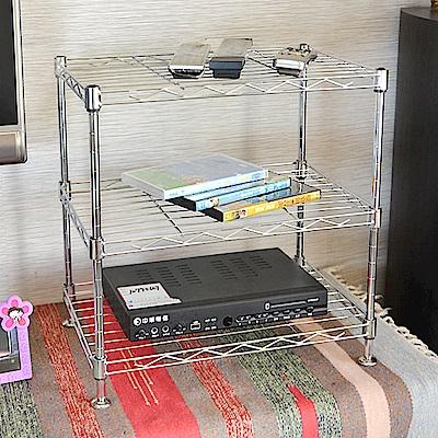 生活King 波浪電鍍三層架-45x30x43cm