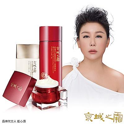 京城之霜牛爾 60植萃精華霜EX+全日保濕防曬乳SPF50+抗皺活膚美容液EX80ml