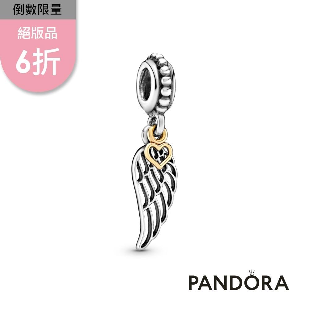 【Pandora官方直營】鏤空翅膀吊飾