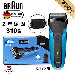 德國百靈BRAUN-新三鋒系列電鬍刀310s(藍色)限量禮盒包