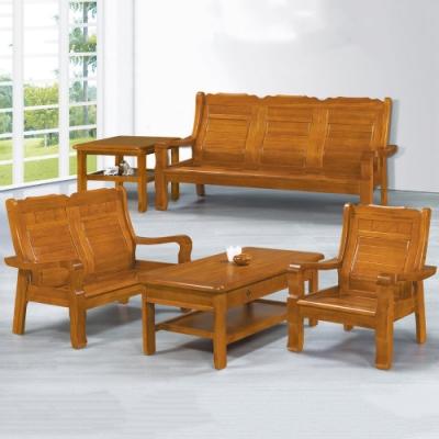 MUNA 663型柚木色實木組椅(三人座)  190X73X100cm
