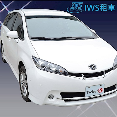 IWS租車 休旅車一日使用券(7人座)