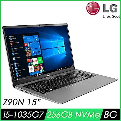 【LG 樂金】 Gram Z90N 15吋筆電-銀色(i5-1035G7/8G/256G NVMe/WIN10PRO/15Z90N-V.AP52C2)