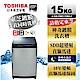 TOSHIBA東芝 鍍膜勁流雙飛輪超變頻15公斤洗衣機 髮絲銀 AW-DMG15WAG product thumbnail 2
