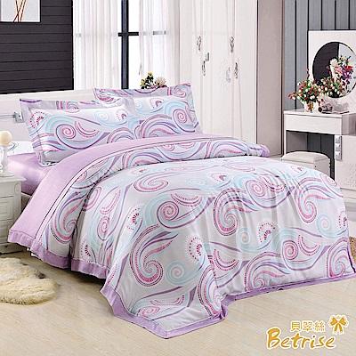 Betrise秘密 加大-頂級植萃系列 300支紗100%天絲四件式兩用被床包組