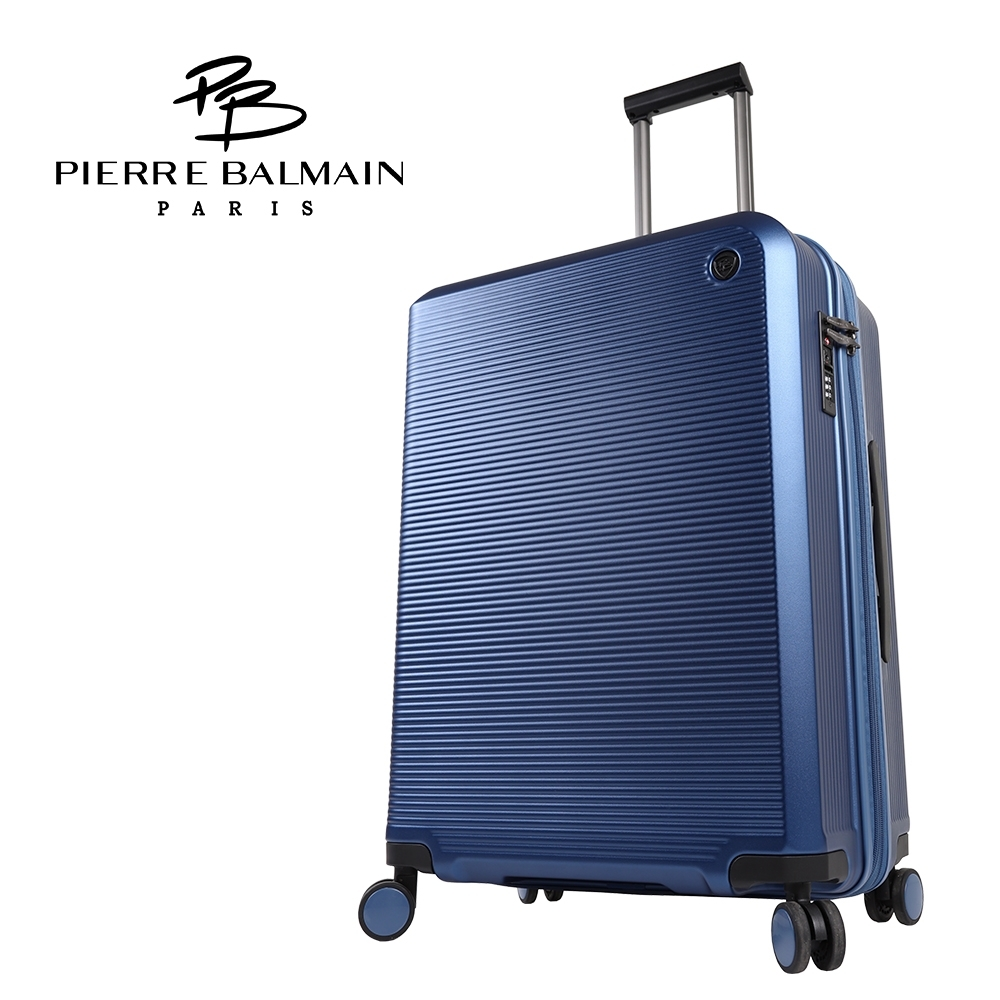【  PB 皮爾帕門  】19吋輕量簡約防爆可加大登機箱