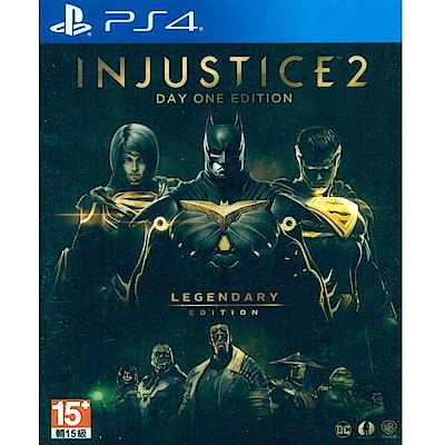 超級英雄 2 傳奇鐵盒限量版 Injustice 2 - PS4 英文亞版