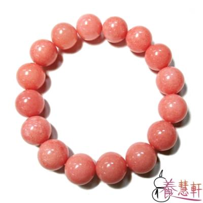 養慧軒 夢幻粉紅 珊瑚玉圓珠手鍊(直徑12mm)