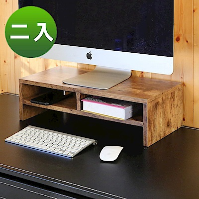BuyJM低甲醛復古風防潑水雙層螢幕架/桌上架<b>2</b>入-54x24x16.<b>3</b>公分