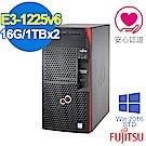 FUJITSU TX1310 M3 伺服器 E3-1225v6/16G/1TBx2/2016STD