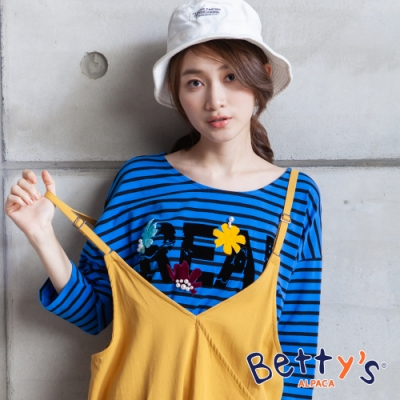 betty's貝蒂思 立體絨布珠飾條紋T-shirt(藍色)