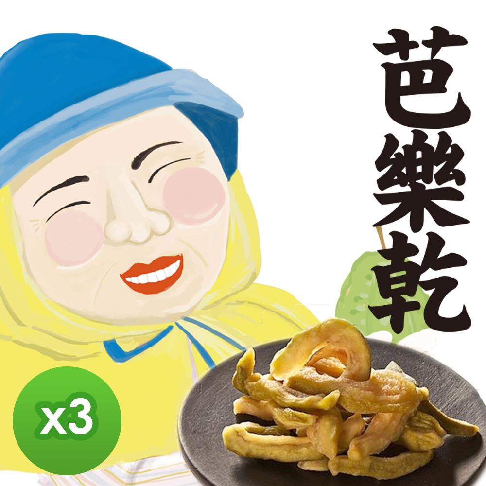遊食趣 芭樂乾(100g)x3包