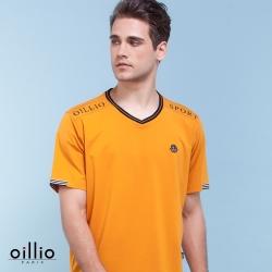 oillio歐洲貴族 男裝 短袖全棉彈力V領T恤 簡單素面 舒適透氣 紳士都會 黃色