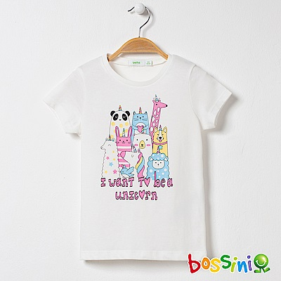 bossini女童-印花短袖T恤04灰白