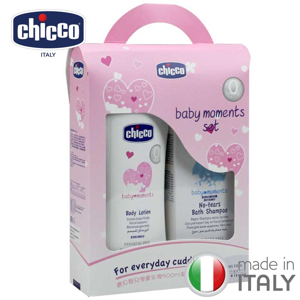 chicco-寶貝嬰兒潤膚乳液500ml