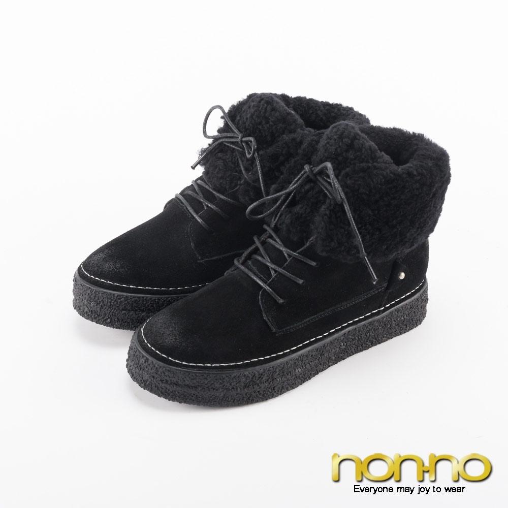 Nonno  諾諾率性絨毛反領綁帶短靴-黑