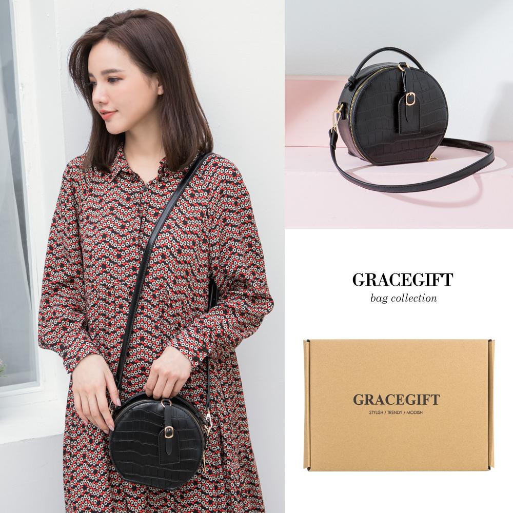 Grace gift-動物壓紋手提肩背圓形包 黑