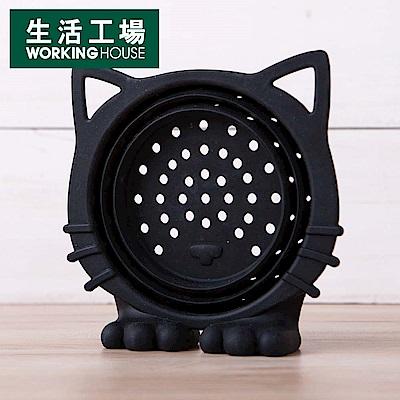 【週年慶倒數↗全館限時8折起-生活工場】Gift concept貓咪折收瀝水籃