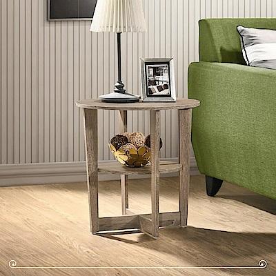 TC home造型橢圓邊几-淺橡木色