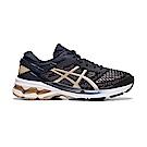 ASICS Gel-Kayano 26(D)女慢跑鞋1012A459-400