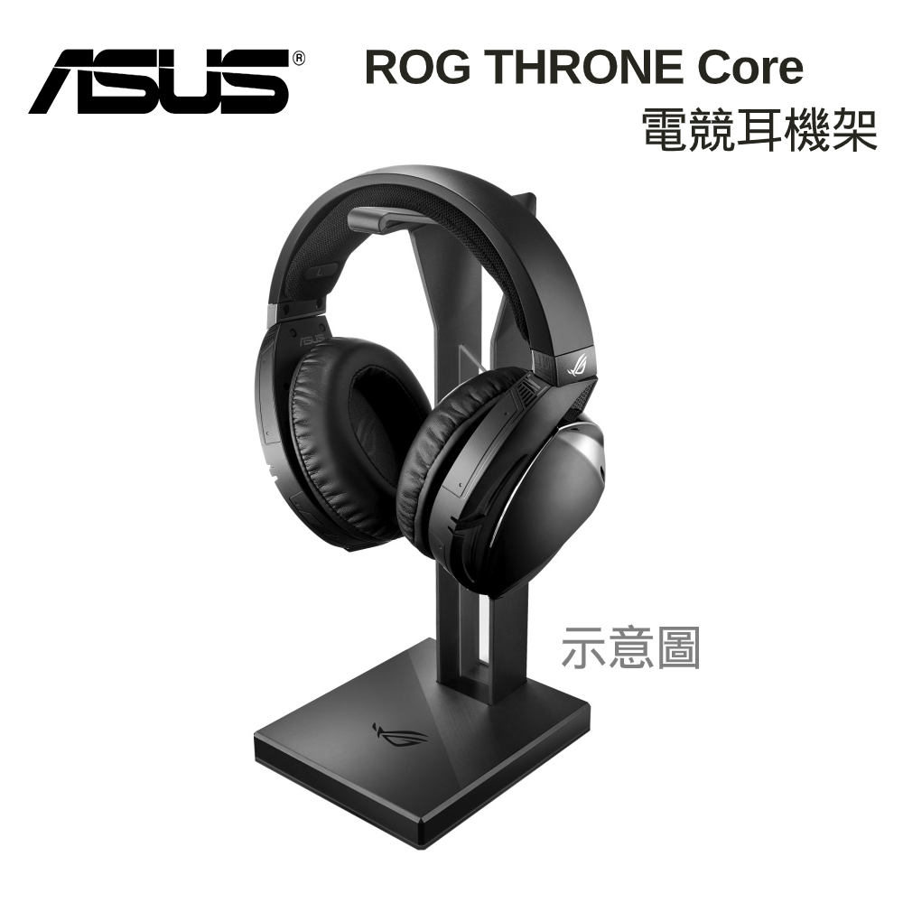 ASUS 華碩 ROG THRONE Core 電競耳機架
