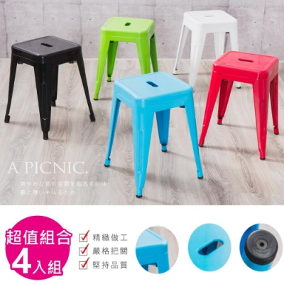 Abel-4入組-鐵製可堆疊經典鐵凳餐椅/休閒椅-30x30x47cm