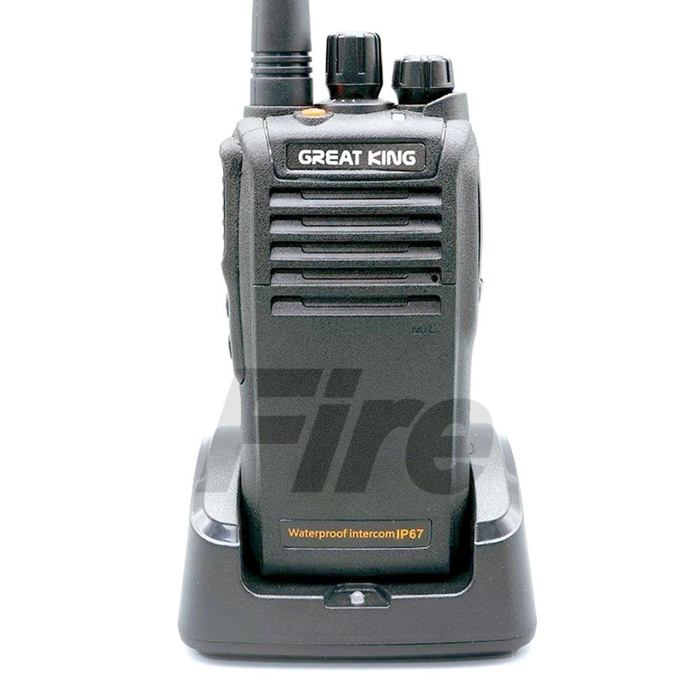 GREAT KING GK-IP67 免執照無線電對講機 IP67防水等級 GKIP67