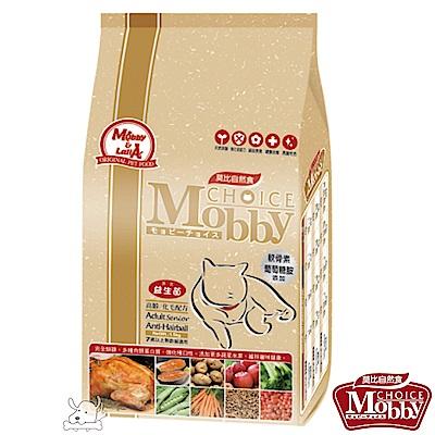 Mobby 莫比 高齡貓抗毛球 配方飼料 1.5公斤 X 1包