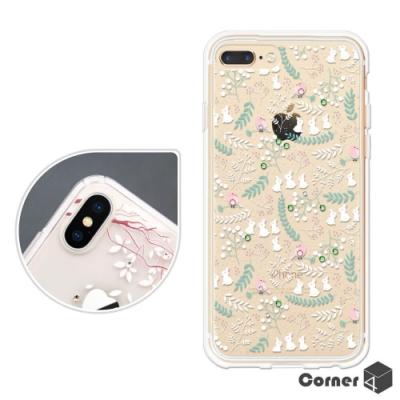 Corner4 iPhone8/7/6s/6 Plus 奧地利彩鑽雙料手機殼-雪白森林